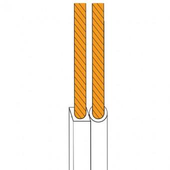 Hangszóró kábel 2X2.5 fehér (tekercs) 100M