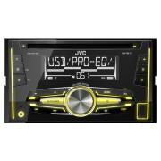 JVC KW-R510 autós CD lejátszó